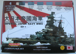 LC-CS36 IJN (Japanese) WWII Late War Set 1 (22ml x 6)